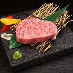 ぴこぴこ精肉店 春日の特集写真