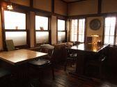 茶蔵 函館の雰囲気2