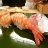 鮨 やじまのおすすめ料理3