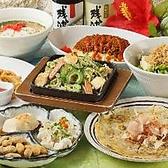 琉球ダイニング どなんち 金山のおすすめ料理2