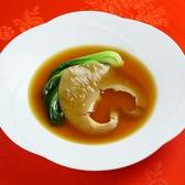 百楽 名古屋のおすすめ料理2