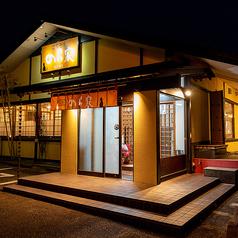 松江通り ごちそう のら家の特集写真