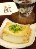 日本酒スタンド モト moto 新宿のおすすめ料理3