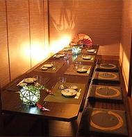 田町駅の宴会はゆったり落ち着ける和の個室空間居酒屋!