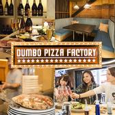 ダンボ ピザ ファクトリー DUMBO PIZZA FACTORY エスパル仙台の写真