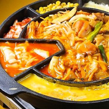 韓食 ハンシク チーズタッカルビ 六本木横丁店のおすすめ料理1