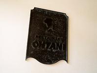 長年、愛されてきたレストランです!