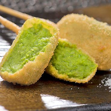 焼とりの八兵衛 Bekkanのおすすめ料理1