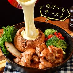 肉バル チーズバル カーネヴォー 梅田茶屋町店のおすすめ料理1