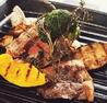 グリルアンドココット イコナ grill&cocotte iconaのおすすめポイント2