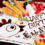 誕生日や記念日に♪【とりほ君】が入ったとりほのスペシャルデザートプレートプレゼント♪※要予約
