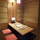 北海道 八重洲店の雰囲気3