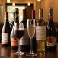 各種料理に合う白赤種類豊富なワインを多数用意しております。ゆったりした時間を過ごす・・・そんな時に気軽にご利用下さい。各450円 (税抜き) ボトル2500円~ (税抜き)