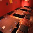 4名様テーブル3席、2名様テーブル1席。上からすだれを下ろして半個室として利用できるので周りを気にせず落ち着いた雰囲気でお楽しみいただけます![騎射場/居酒屋/肉/あぶり/個室/座敷/掘りごたつ/馬肉/魚/鍋]