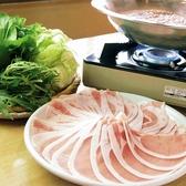 酒と料理のなつのおすすめ料理3