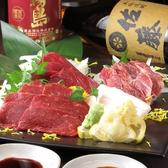 佐賀牛焼肉と馬肉 吉右衛門のおすすめ料理2