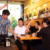 創菜酒房 おん 枚方本店の雰囲気3