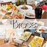 炭焼きワイン食堂 Braceのロゴ