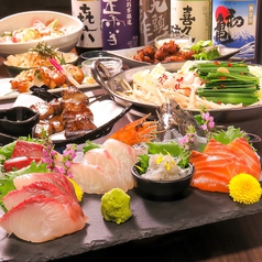 座Dining たわわ 浜松有楽街店のおすすめ料理1