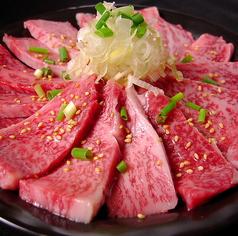 牛繁 ぎゅうしげ 曳舟店のおすすめ料理1