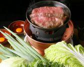 日本料理 摩耶