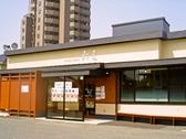 六三 春日井店の雰囲気3