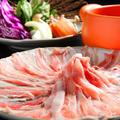 料理メニュー写真ヘルシー豚トマトのしゃぶしゃぶ