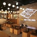 羽根つき焼小龍包 鼎's Din's ディンズ 堺筋本町店の雰囲気1