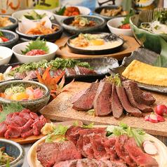 お肉と魚と鉄板 直球 京都三条店のおすすめ料理1