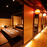 海鮮個室居酒屋 石狩漁場 梅田お初天神店のおすすめポイント3