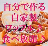 但馬屋 DX デラックス 心斎橋店のおすすめ料理2
