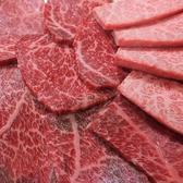 韓国焼肉 ソウル18号のおすすめ料理3