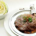 料理メニュー写真【名物】骨付鶏のだん家焼き