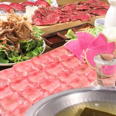 肉炉端 タベスギータの写真