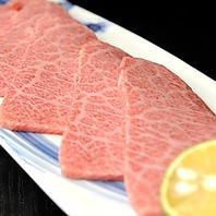 《岐阜で高級焼肉》ブランド牛の特選部位を楽しめます
