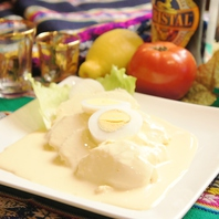 ペルー料理「ウアンカイナ」をプレゼント♪