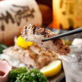 舌鼓 したつづみ 新宿店のおすすめ料理3