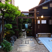 天ぷら 天美巧の雰囲気3