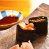 老舗・寿司清のおすすめポイント3