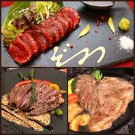 【ステーキ】厳選された肉を少量からご用意◎