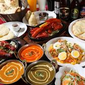 インド ネパール レストラン Lotus ロータス 初石店の詳細