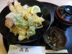 和処 高島のおすすめ料理1