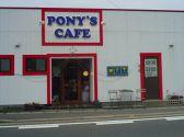 PONYS CAFE 長崎のグルメ