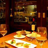 ビストロ ウエシマ Bistrot UESHIMA ごはん,レストラン,居酒屋,グルメスポットのグルメ