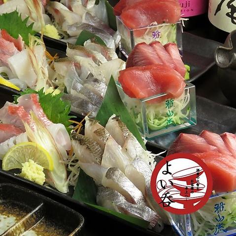 毎日直送!捌きたての海鮮が食べられる!日替わりメニュー多数!!