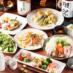 椿屋 八重洲日本橋店のコース写真