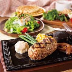 カタマリ肉ステーキ&サラダバー にくスタ 町田旭町店のおすすめ料理1