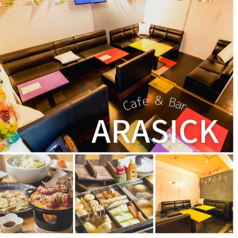 cafe&bar ARASICKの写真