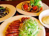 台湾創作料理 公 町田の詳細