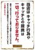 半兵ヱ ハンベエ 歌舞伎町靖国通り松屋隣の東海苑ビル3階店のおすすめポイント1